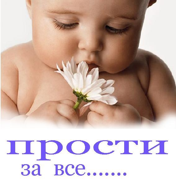 Фото №291391083 со страницы Эльвиры Тохтаровой
