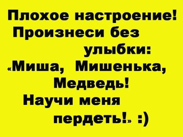 Саша добряница вконтакте