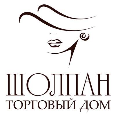 Торговый-Дом Шолпан, 22 мая 1990, Ленинск-Кузнецкий, id224937898