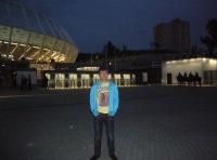 Артем Черноморд, 29 марта , Харьков, id14446299