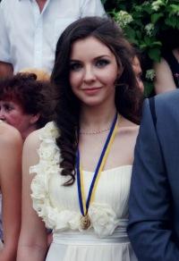 Лена Петляк, 9 ноября 1994, Санкт-Петербург, id18314044