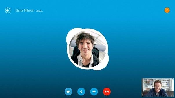 Skype в Metro (Modern) стиле уже доступен в Windows Store