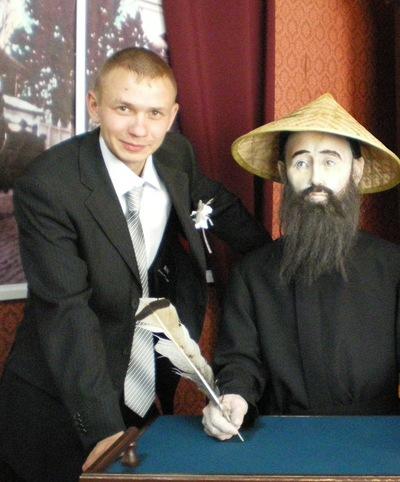 Дима Шемекеев, 23 февраля , Чебоксары, id162090153