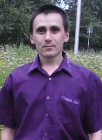 Дмитрий Ковальчук, 5 июня , Нижний Тагил, id152358054