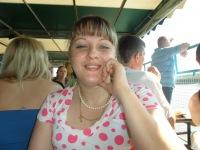 Елена Буравлева, 26 ноября 1980, Барнаул, id163558688