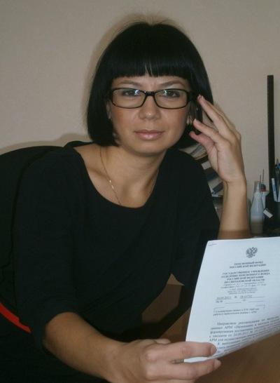 Диана Борисова, 17 декабря 1984, Киев, id21188026