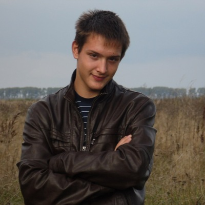 Владислав Гергель, 13 ноября , Киев, id141734136
