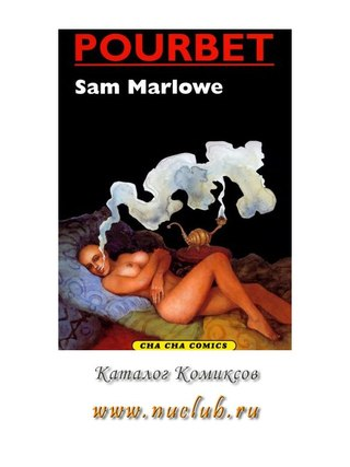 Sam Marlowe