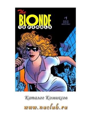 Blonde 12 Pearls 1