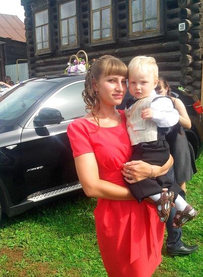 Елена Абышева, 3 августа , Воткинск, id71433411