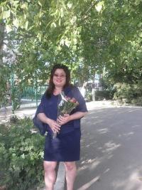 Наталия Горун, 9 апреля , Самара, id112130896