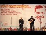 Галина и Андрей Соловьевы (