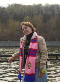 Катерина Кухарская, 16 мая 1989, Москва, id70672282