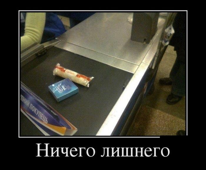 ДЕМОТИВАТОРЫ VNt-9SReHx0