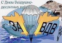 Сергей Вовк, 23 мая , Харьков, id160650723