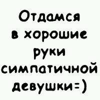 Токарев Саня