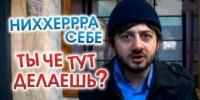 Степан Романов, 7 января , Тверь, id183951408