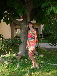 Екатерина Тройнина, 12 мая , Сургут, id20516590