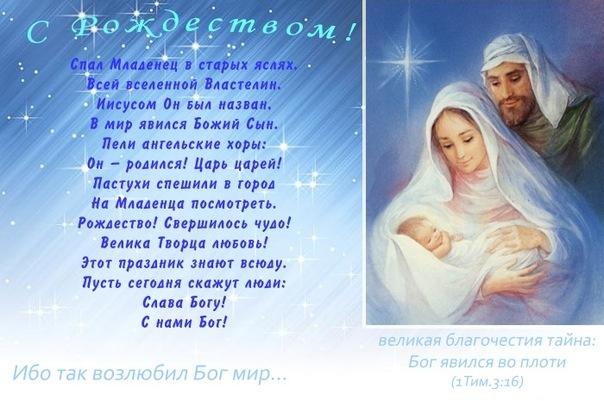 Скачать песню на стихи рождественского