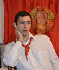 Насим Авди, 6 января 1994, Москва, id14445079