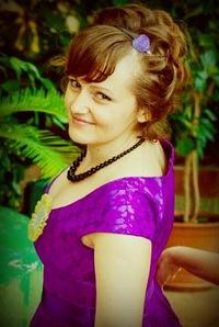 Ирина Мошкина, 3 марта , Киров, id33248673