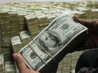 Курс доллара владивосток