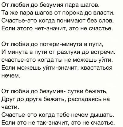 Ульяночка Серёгина, 5 октября , Ломоносов, id27757707