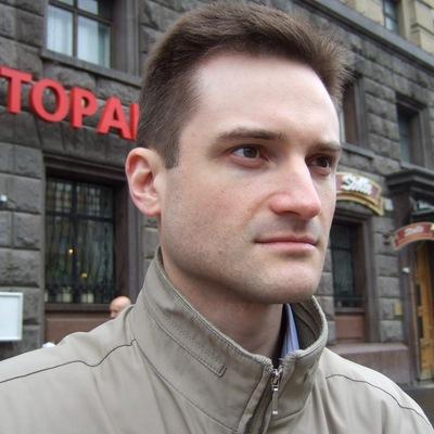 Александр Волков, 25 января , Москва, id154626881