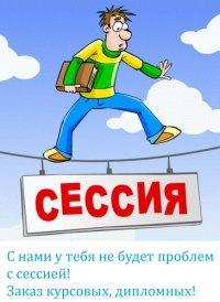 Валерий Уфимцев, 9 ноября , Усть-Илимск, id131072515
