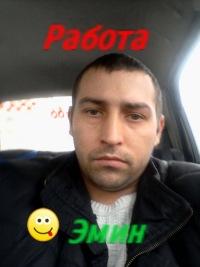 Online Эмин Джафаров - a_4c43fd31