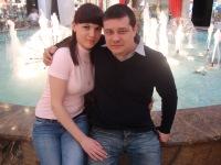 Дима Серлин, 28 августа 1983, Краснодар, id9584256