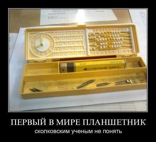 http://cs305614.vk.me/v305614014/13235/XpPUBjjher8.jpg