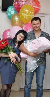 Анна Мишина, 20 июня 1989, Челябинск, id52526193