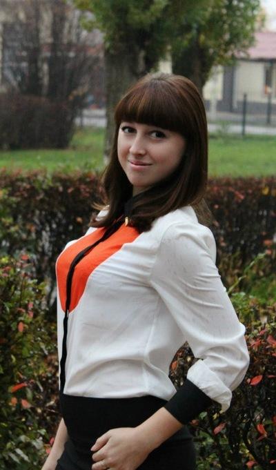 Ира Сергиенко, 29 января , Челябинск, id150159359