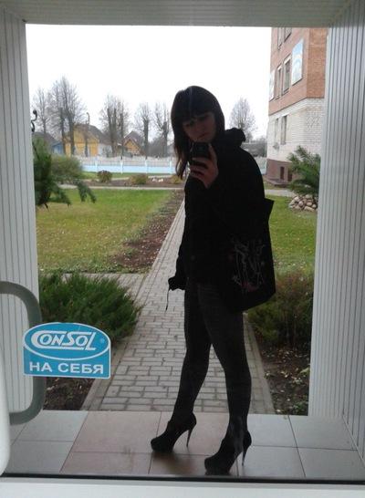 Екатерина Карпенкова, 8 декабря 1987, Могилев, id191473695