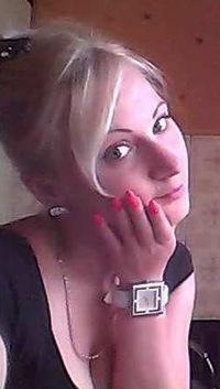 Наталья Невкина, 22 мая , Калининград, id142112853