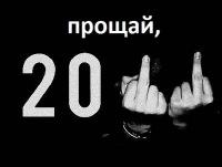 Денис Савула, 9 февраля 1989, Донецк, id160650727