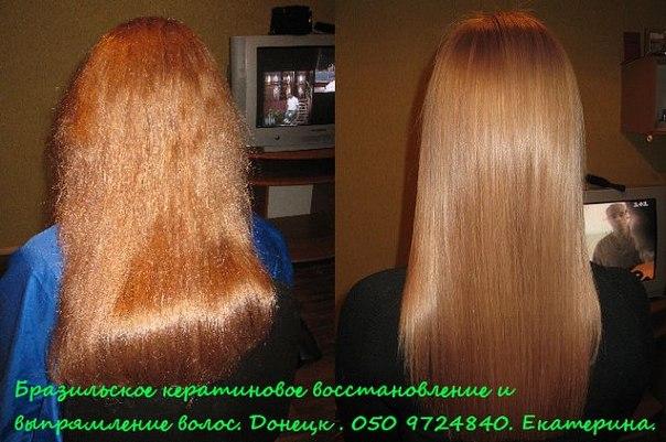 Иследование выпадение волос