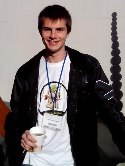 Дмитрий Иванченко, 27 апреля , Днепропетровск, id5388019