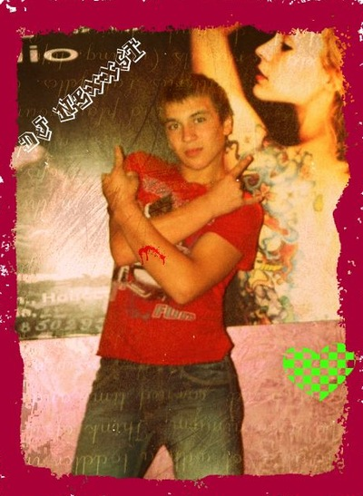Andrian Babici, 29 сентября 1996, Киев, id225633365