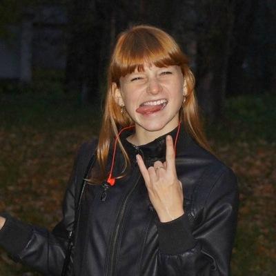 Екатерина Мусаева, 12 ноября , Жигулевск, id131544646