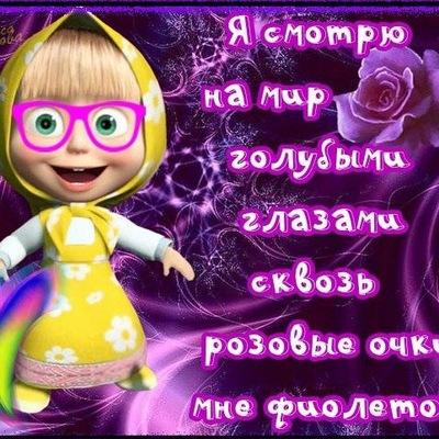 Лида Красивая, 8 января 1996, Пермь, id198888838