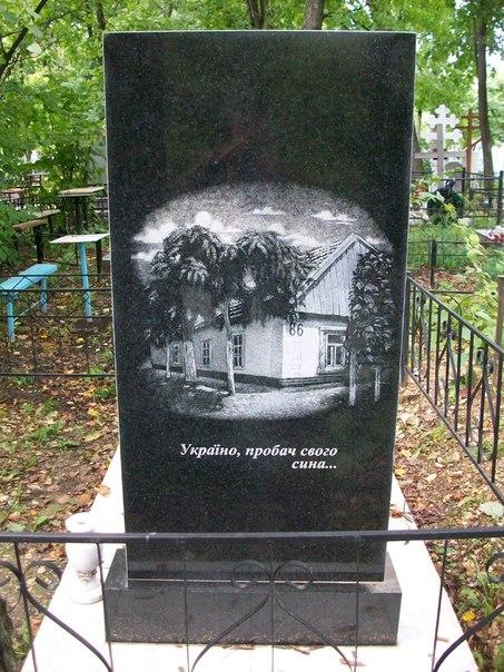 Организации изготовление памятников петрозаводск цена на памятники киров города