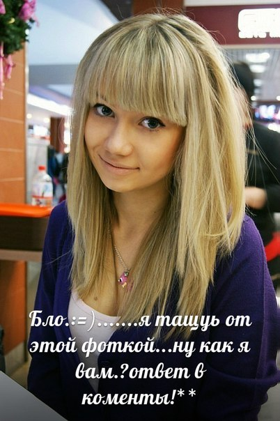 Olesya Shevchenko - Pictures, News, Information from the web
