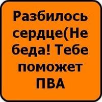 zaxodi_vse_zdes