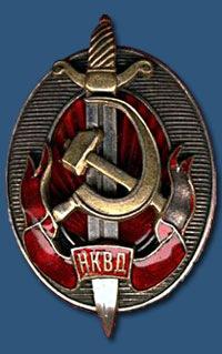 Макс Хурса, 19 июня 1989, Красногвардейское, id4614564