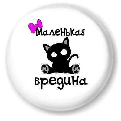Наташа Машлякевич, 12 августа , Тамбов, id199906170