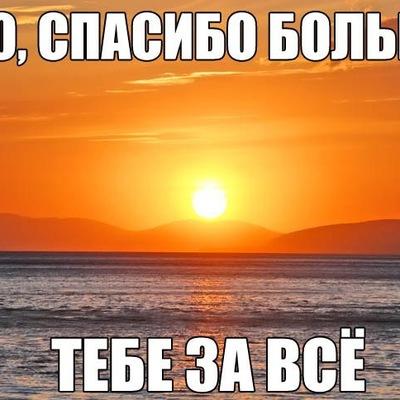 Андрей Бутенко, 3 апреля , Измаил, id10671559