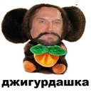 Ксюша Орлова фото #40
