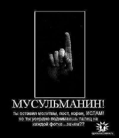 Umm-Ansar Amirova, 25 февраля 1983, Новокуйбышевск, id187971854